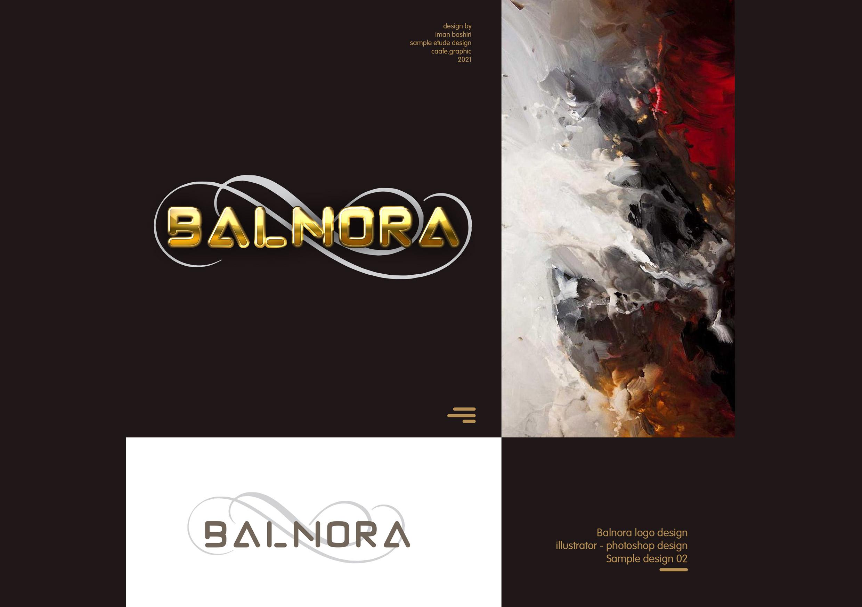 طراحی لوگوی فروشگاه لوازم دکوری بالنورا