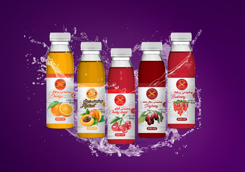 لیبل های آب میوه طبیعی مجموعه بی نهایت