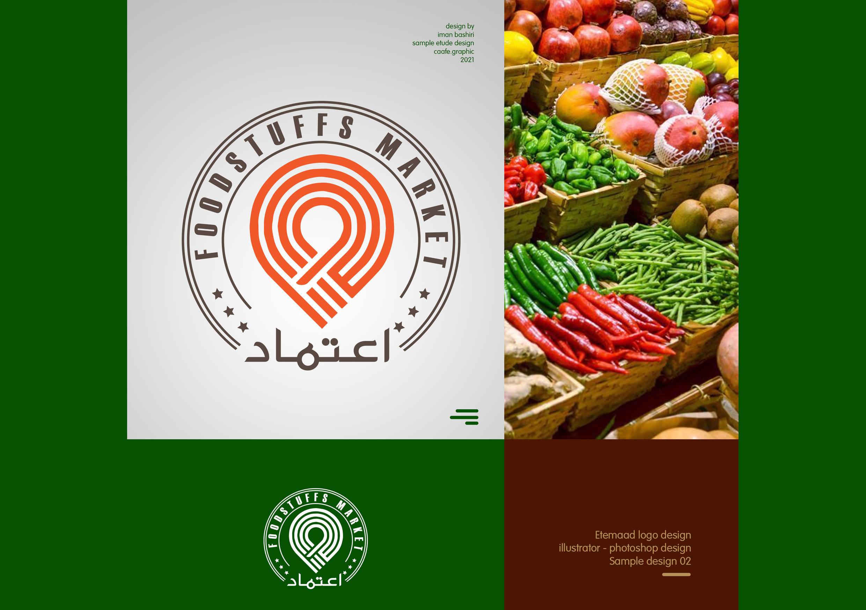 لوگو و نشان سوپرمارکت اعتماد