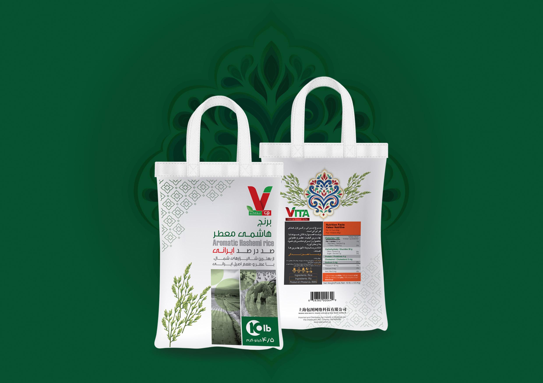 بسته بندی برنج ویتا