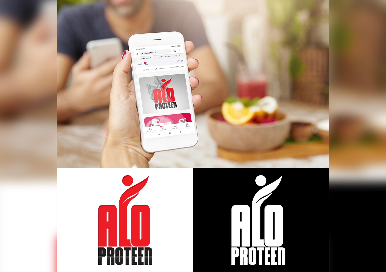 لوگو و نشان فروشگاه اینترنتی الو پروتئین