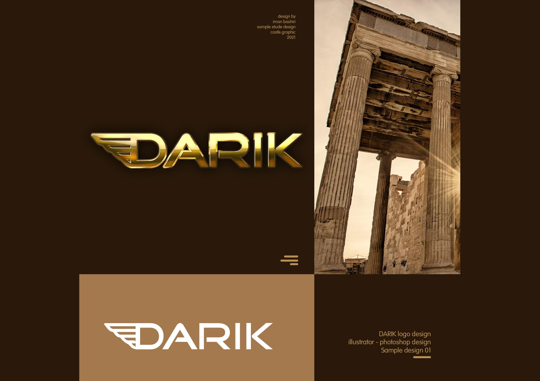 لوگوی فروشگاه لوازم عتیقه darlik