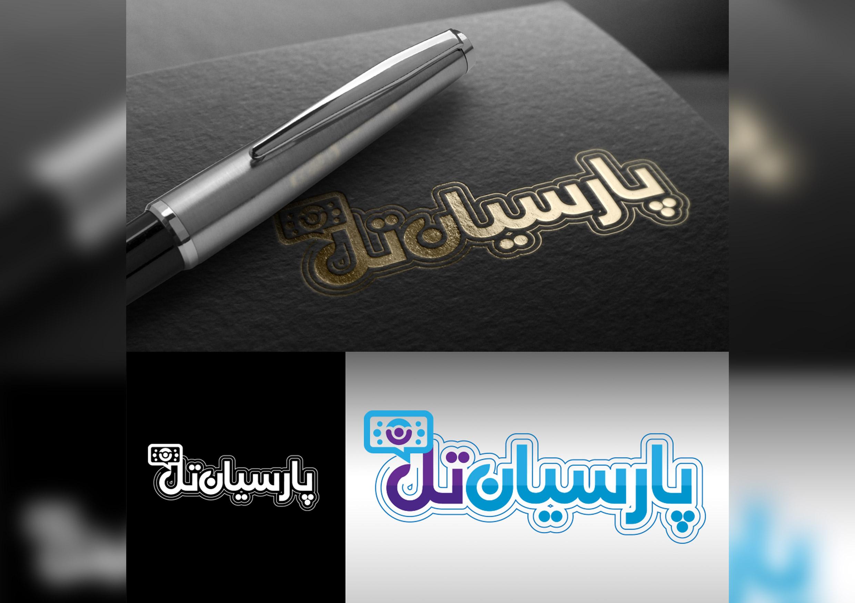 لوگو و نشان فروشگاه موبایل پارسیان تل